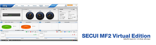 SECUI MF2 Virtual Edition